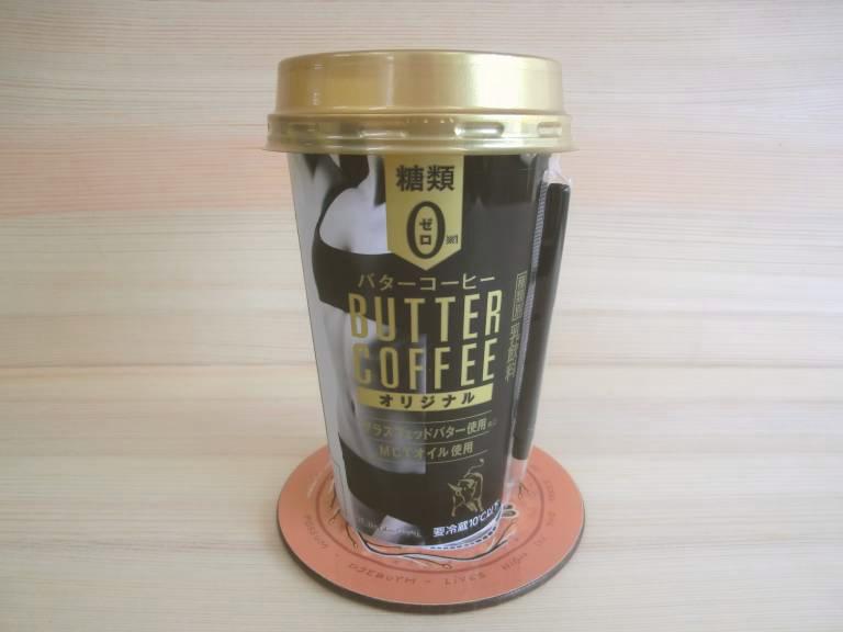 ファミリーマート・バターコーヒー・オリジナル