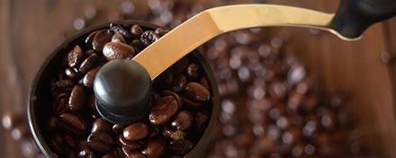 珈琲豆の挽き方